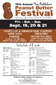 Peanut Butter Festival Poster